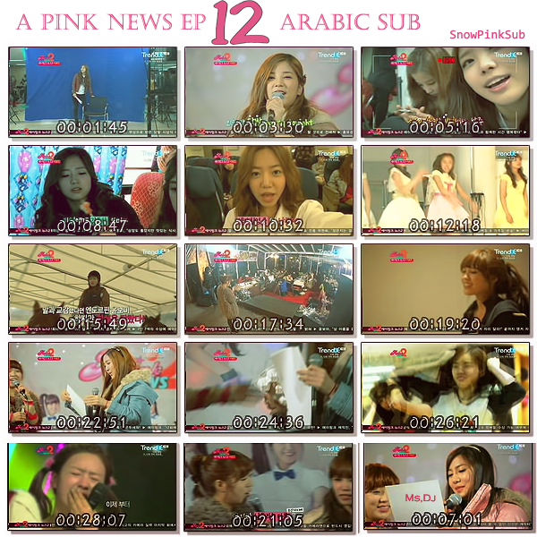 A-N EP 12
