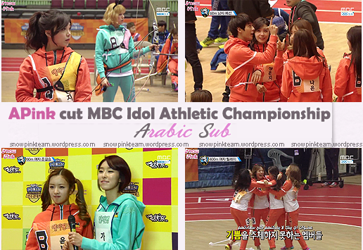 apink in Idol Athletic Championship