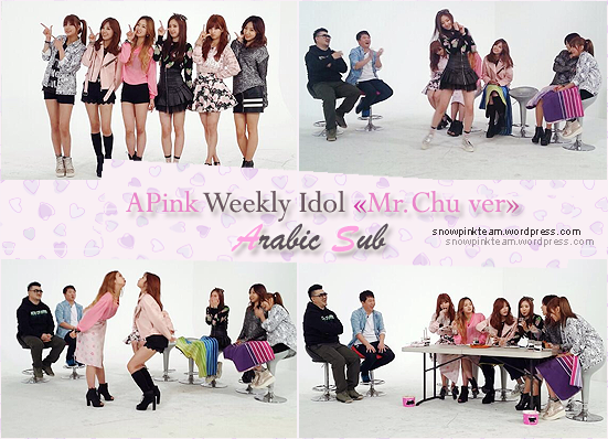 apink weekly idol