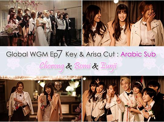 Global WGM S2 Ep7