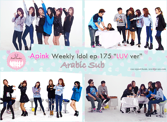 weeklyidol luv